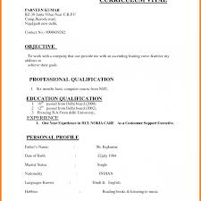 resume exles simple resume exle simple format with glamorous templates
