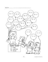 fun math worksheets to print activity shelter