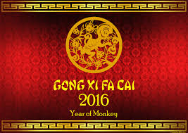 cute halloween background monkey gong xi fat cai 2016 happy chinese new year wallpaper year of