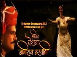 bajirao biography in hindi peshwa bajirao sony tv upcoming serial wiki star cast timings