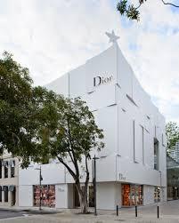 dior design district miami