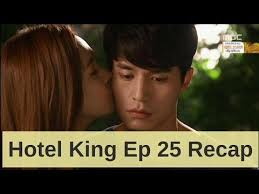 dramanice jugglers ep 5 hotel king episode 5 dramafire the fresh prince of bel air final