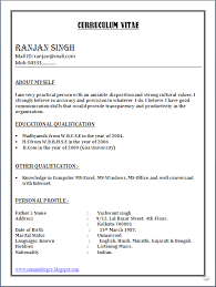 resume format on word resume format for in word howtheygotthere us