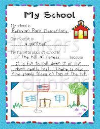 school memory book created by danica elder using clip by dj