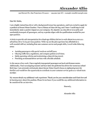 career change cover letters best persuasive career change cover