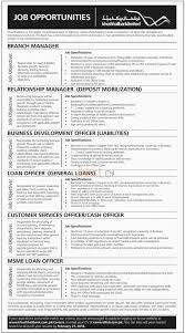Loan Officer Business Plan Template Transition Project Manager Cover Letter