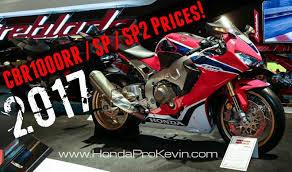 honda cdr bike price 2017 honda cbr1000rr sp sp2 prices msrp released cbr sport