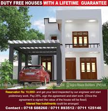 free house designs free government house plans home deco plans
