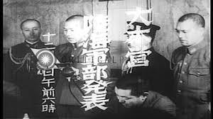 Japanese Generals by Prime Minister Hideki Tojo Addresses The People Of Japan Regarding