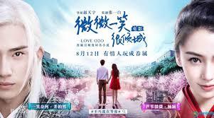 film love o2o love o2o movie dramapanda