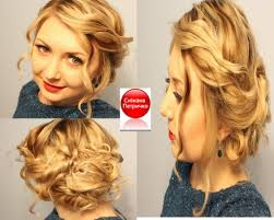 updos for curly long hair images grecian hairstyles picture ideas