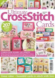 ultimate cross stitch cards 2016