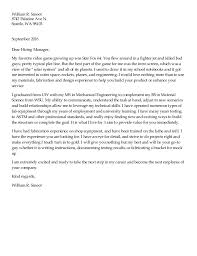 will smoot cover letter and resume