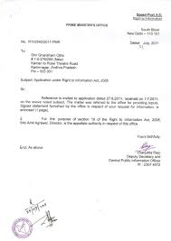 Request Letter Full Block Style by No Rti 2545 2011 Pmr Pmo Dated 21 07 2011 Letter Scanned Copy