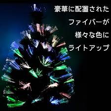 kmmart rakuten global market fiber light tree tree