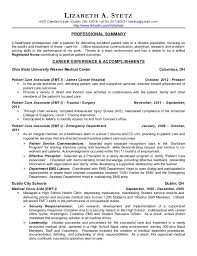 Sample Resume For Registered Nurse With No Experience by Sample Resume Registered Nurse No Experience Cv Template Word