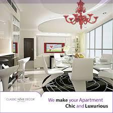 Home Decor Classic Classic Home Decor By Rana Al Kassim Home Facebook