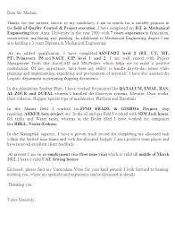 job application letter sample for mechanical engineer