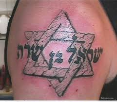 amazing star of david tattoos and ideas page 9 golfian com