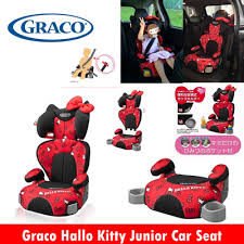 qoo10 graco junior car seat kitty kids car seat 2