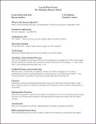 lesson plan template hunter fresh danielson framework lesson plan template josh hutcherson