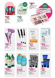 ulta black friday 2015 steals and deals musings of a muse