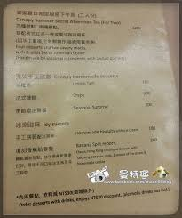 toasts et canap駸 台北公館捷運站下午茶咖啡 canopy cafe lifestyle婆娑咖啡 全天候偽文青