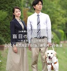 catch a preview of the 24 hour tv drama starring news u0027 kato