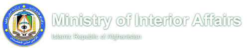 Ministry Of Interior Recruitment Interpol Kabul Afghanistan Ministry Of Interior Affairs Moia Giroa