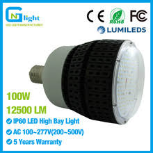 100w metal halide bulb online shopping the world largest 100w