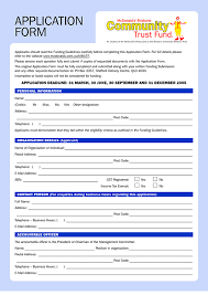 mcdonalds application form sample forms