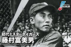 si鑒e social kiabi シャワ トイレ ミミの父ちゃん のきまぐれなつぶやき 矢野2軍で