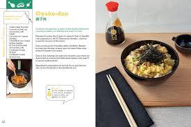 sur la cuisine cuisine japonaise le grand livre laure kié