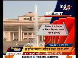 Cause List High Court Lucknow Bench Allahabad High Court Lucknow Bench Order Best Benches