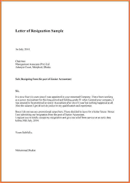 7 resignation letter due to personal reasons with notice period