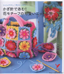 Pretty Colors Pretty Color Crochet Goods 4 By Crowe Berry Issuu