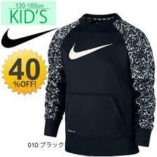 nike sweaters wide market rakuten global market nike junior boys