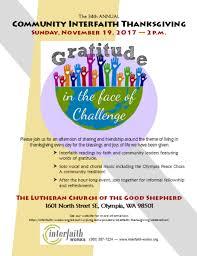 interfaith thanksgiving celebration interfaith works