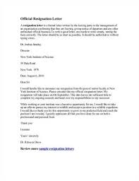 resignation letter email subject source