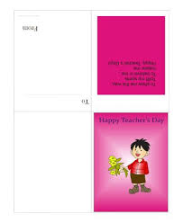 best 25 happy teachers day card ideas on pinterest valentine u0027s