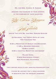 Indian Wedding Invitations Chicago Muslim Wedding Invitation Wordings Invitations Pinterest