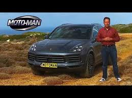 porsche cayenne 3 2 review 2019 porsche cayenne s drive review 2 of 3