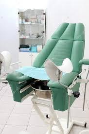 sedia ginecologica sedia ginecologica femmina nell ufficio medico ginecologo