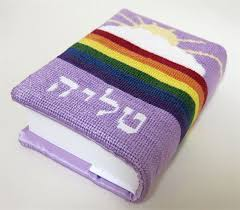 siddur cover needlepoint canvas siddur cover rainbow