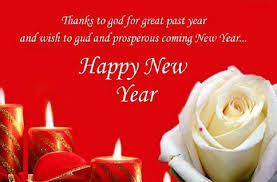 happy new year greetings 2017 for friends happy new year 2017