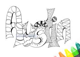 printable coloring pages of your name instant download print and color your name see if yours is