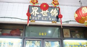 oldest chinese vegetarian restaurant in singapore closes