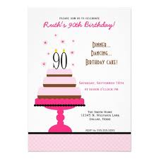 personalized ninety year old birthday invitations