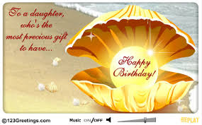 birthday cards for brother on whatsapp