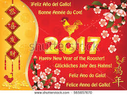 new year postcard greetings greeting card new year stock vector 565003030